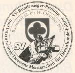 BSP1990