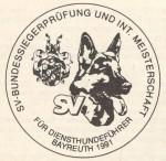BSP1991