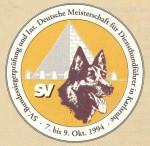 BSP1994